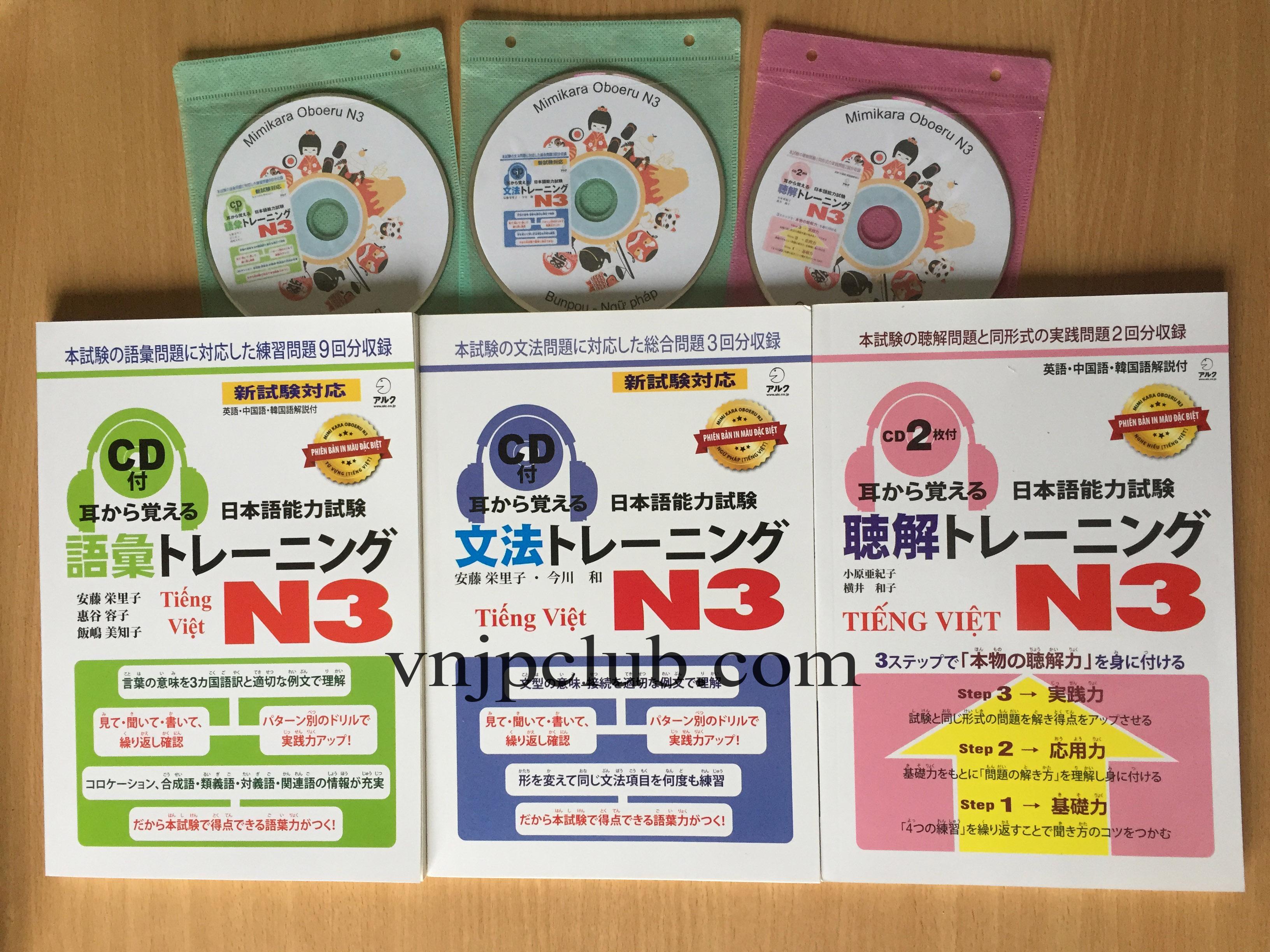 Bộ Mimikara Oboeru N3 – Bản Dịch Tiếng Việt – Kèm CD (3CD Cho 3 Quyển) - Bộ Mimikara N3 - Vnjpbook Đang Ưu Đãi