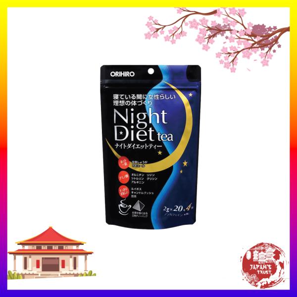 [Orihiro] Trà giảm cân ban đêm Night Diet Tea 24 gói - Giá tốt - Hàng chính hãng giá rẻ