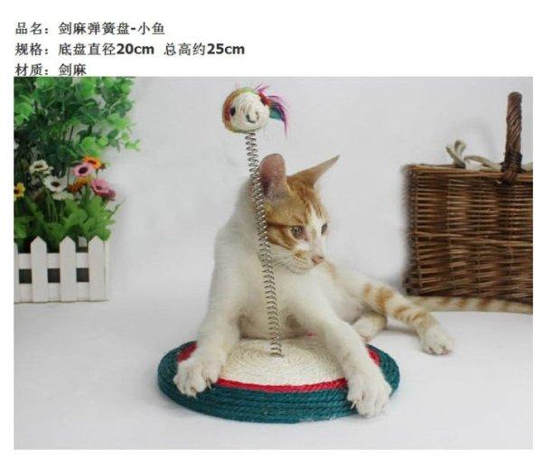 [HCM]Bàn cào móng sợi cói cao cấp kèm chuột lò xò cói vui nhộn- Đồ chơi cho mèo - Trụ cào móng cho mèo