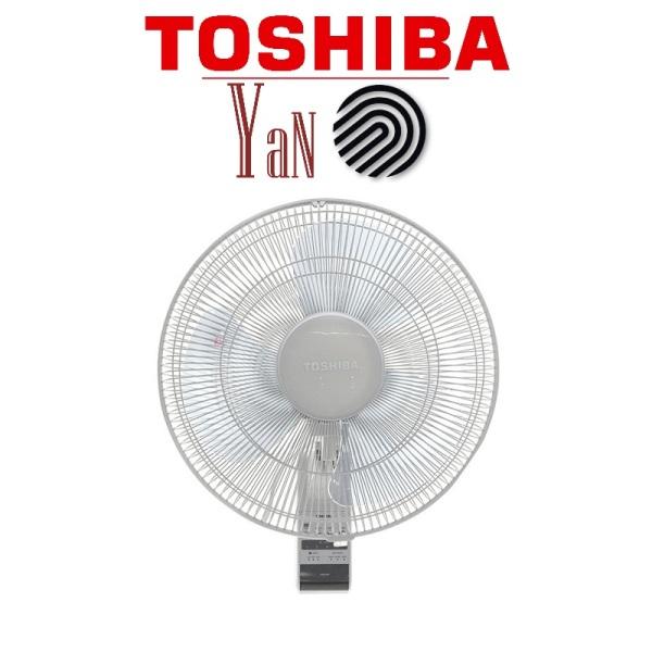 Quạt treo tường 3 cánh có remote điều khiển từ xa màu xám Toshiba F-WSA20(H)VN 55W - Hàng chính hãng