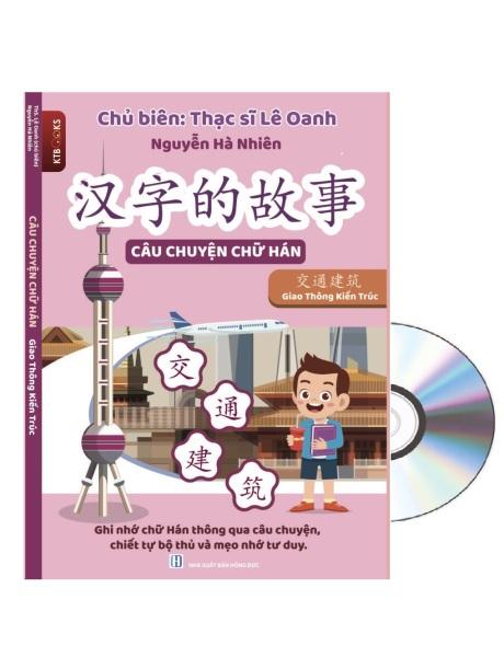 Mua Sách - Câu Chuyện Chữ Hán - Giao Thông Kiến Trúc (Song ngữ Trung Việt, phân tích chữ Hán, mẹo nhớ, thuận bút, lượng từ, mở rộng) + DVD quà tặng