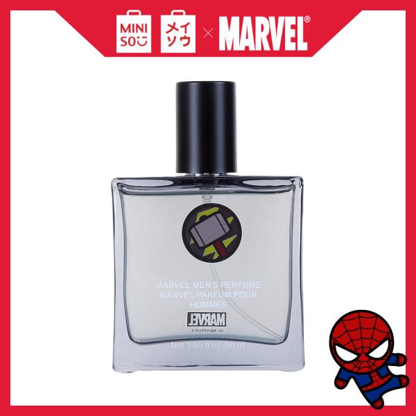 Nước hoa nam thơm lâu dạng xịt Miniso Marvel 50ml