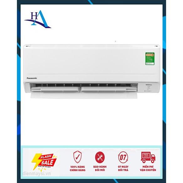 Máy lạnh Panasonic Inverter 1 HP CU/CS-PU9WKH-8M (Miễn phí giao tại HCM-ngoài tỉnh liên hệ shop)