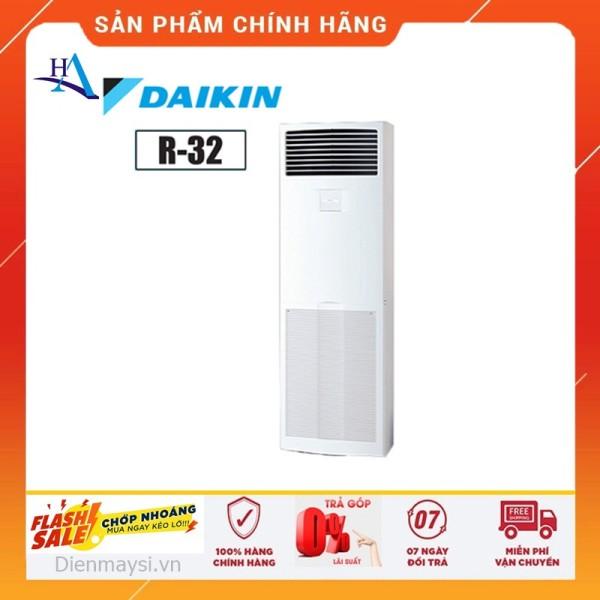 [HCM]Máy lạnh Sky Air tủ đứng có dây Daikin Inverter 5.0 HP FVA125AMVM (Miễn phí giao tại HCM-ngoài tỉnh liên hệ shop)