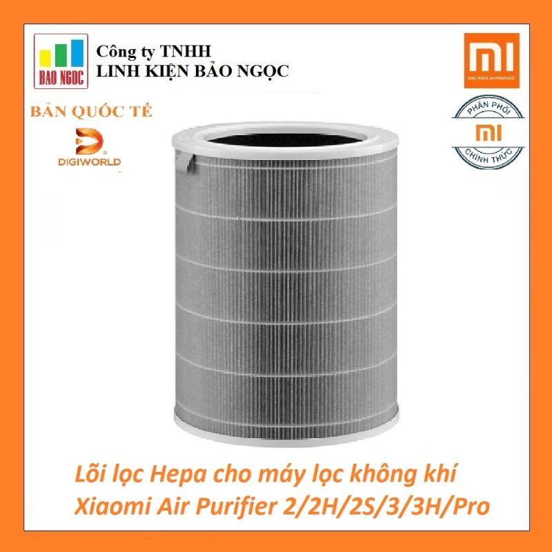Lõi lọc không khí Xiaomi Air Purifier HEPA sử dụng cho máy 2/2S/2H/3/3H/Pro