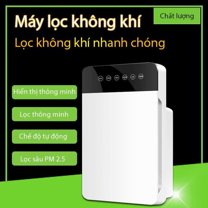 Máy lọc không khí XSQ-KJ-01 chế độ tự động trừ khử các mùi hăng mùi hôi nhanh chóng có màn hình hiển thị  tạo ion lọc không khí hiệu quả lọc sâu PM 2.5 thích hợp cho mọi gia đình
