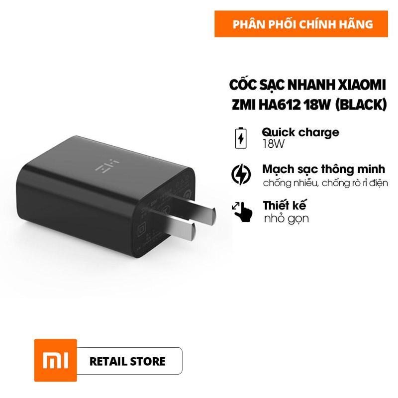 [HÀNG CHÍNH HÃNG] Cốc sạc nhanh Xiaomi ZMI Quick Charge 3.0 18W - Nhựa ABS - Mạch sạc thông minh - Tốc độ sạc nhanh hơn gấp 8 lần