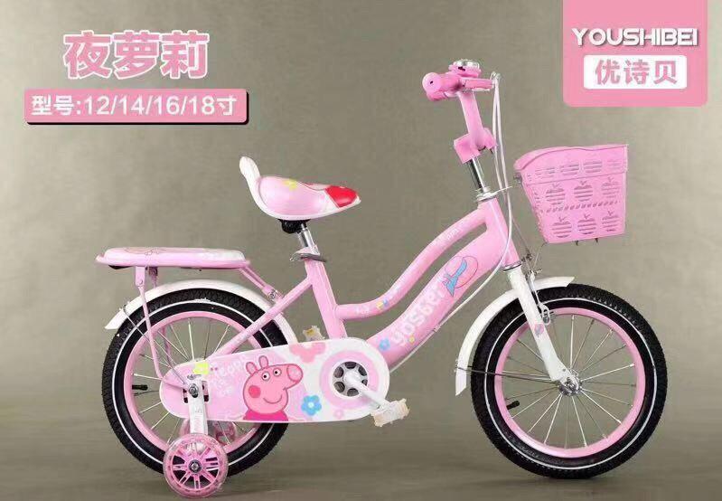 Mua xe đạp cho bé gái 5 tuổi trở lên size 18