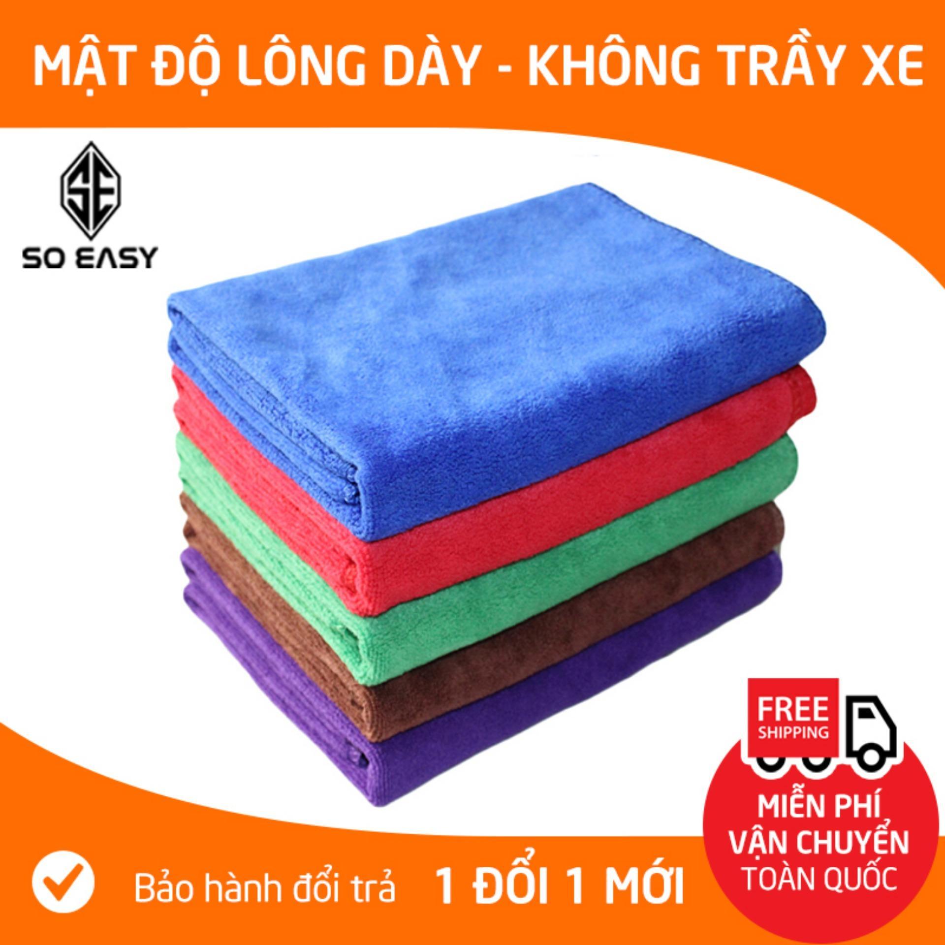 [HCM]Combo 5 khăn lông chuyên dụng lau rửa xe đánh bóng xe hơi xe ô tô xe tải xe máy đồ dùng dụng cụ inox siêu mềm an toàn bảo dưỡng xe RX10 35-75cm (Xanh hoặc Nâu)
