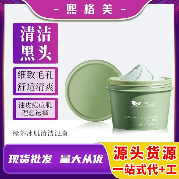 Hũ mặt nạ bùn trà xanh mát lạnh detox thải độc da Maigoole 100G Sena Beauty