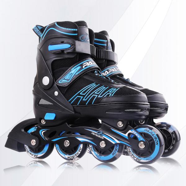 Mua Giày trượt patin trẻ em bánh phát sáng - giày batin an toàn cho trẻ em