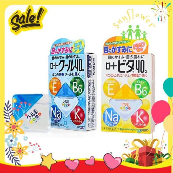 Nước Nhỏ Mắt Rohto Nhật Bản Vita 40 Bổ Sung Vitamin 12ml
