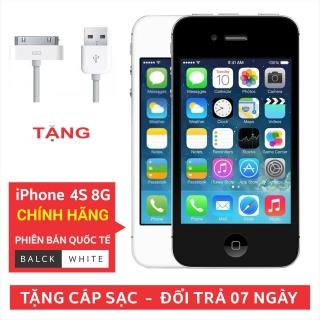 điện thoại iphone 4s 16gb trụ được một ngày hoạt động với 16 giờ đàm thoại, duyệt web, download ứng dụng, đồng bộ hóa dữ liệu, nghe nhạc, chơi game thumbnail