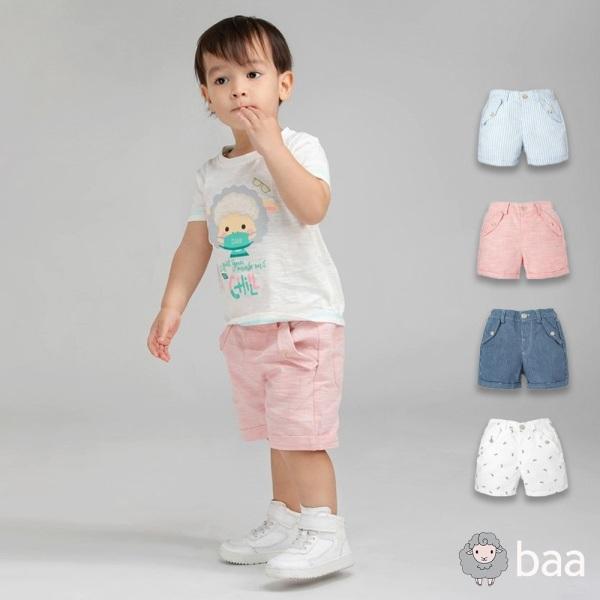 Nơi bán Quần short oxford BAA BABY nắp túi lật cho bé trai từ 9 tháng đến 5 tuổi - BT-QU22N