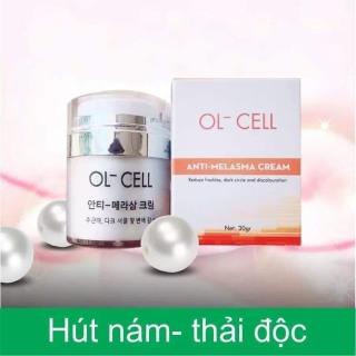 [ CHUYÊN SỈ ] KEM HÚT NÁM OL CELL ,Kem dưỡng trắng thai doc, tai tao da hiệu quả- ABCD SHOP thumbnail
