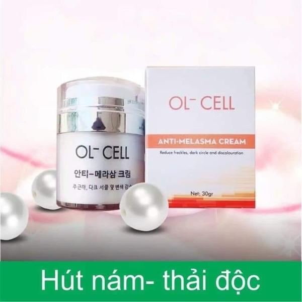[ CHUYÊN SỈ ] KEM HÚT NÁM OL CELL ,Kem dưỡng trắng thai doc, tai tao da hiệu quả- ABCD SHOP