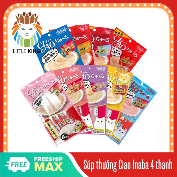 Combo 5 gói Súp thưởng dinh dưỡng Ciao Churu cho mèo gói 4 tuýp 14gr vị ngẫu nhiên Little King pet shop