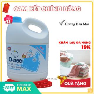 [NƯỚC GIẶT CHO BÉ] Nước Giặt Xả D-nee Thái Lan 3L Hàng Chính Hãng Công Ty Nước Giặt An Toàn Cho Trẻ Sơ Sinh và Trẻ Nhỏ - Nước giặt dnee, nước giặt thái thumbnail