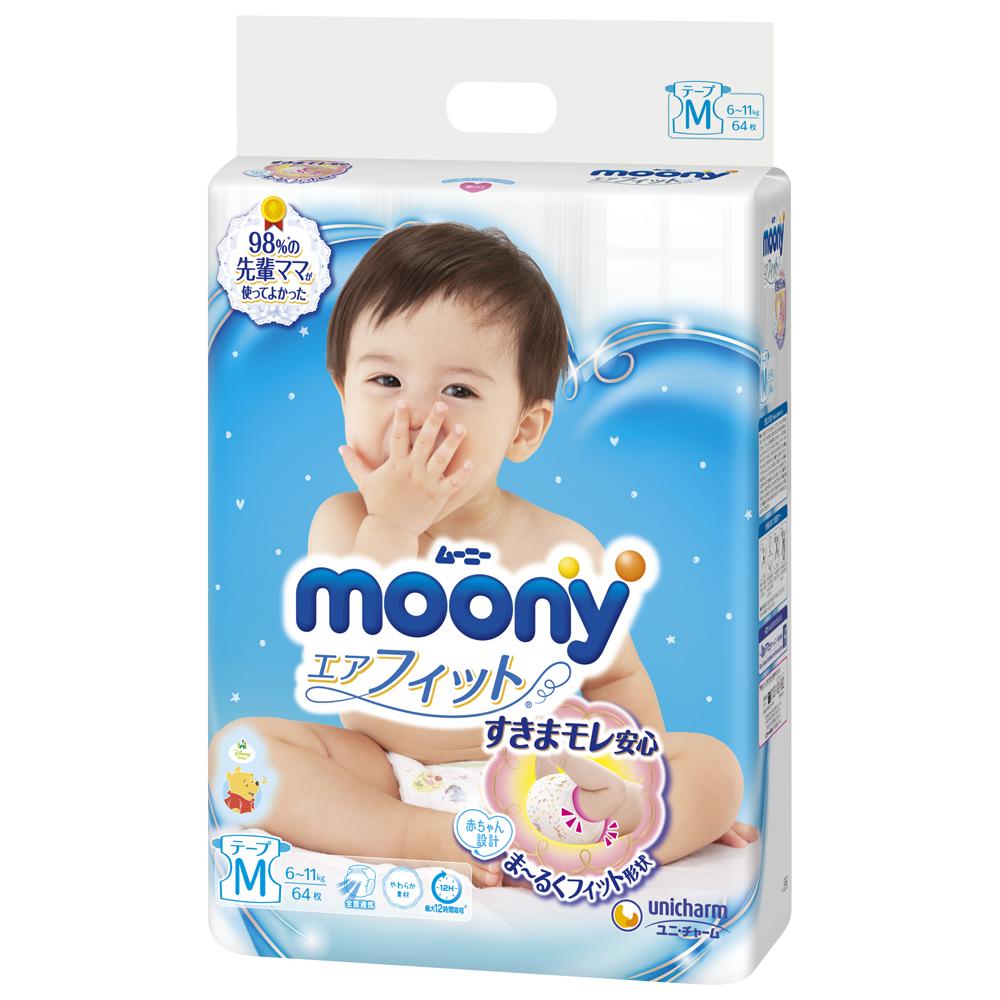 Tã Dán Moony Nhật Size M64 (6 -11 Kg) Đang Có Khuyến Mãi