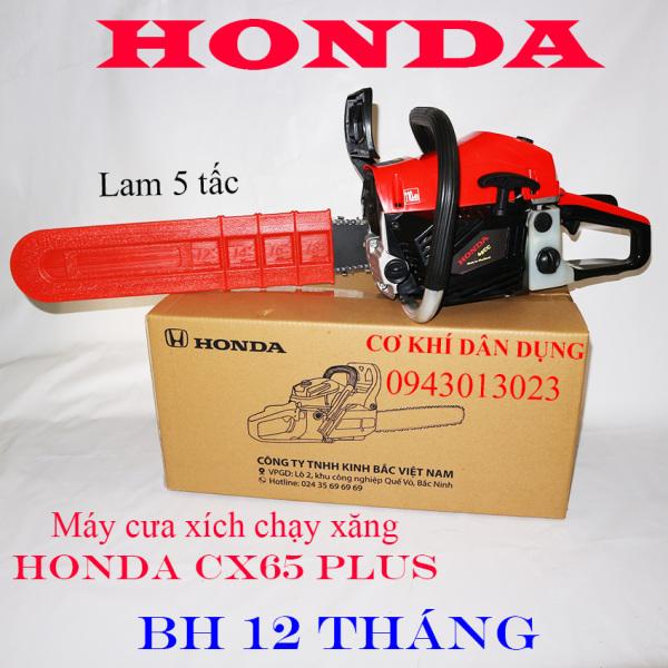 Máy cắt cây chạy xăng HONDA CX65 PLUS lam 5 tấc, máy cưa gỗ chạy xăng