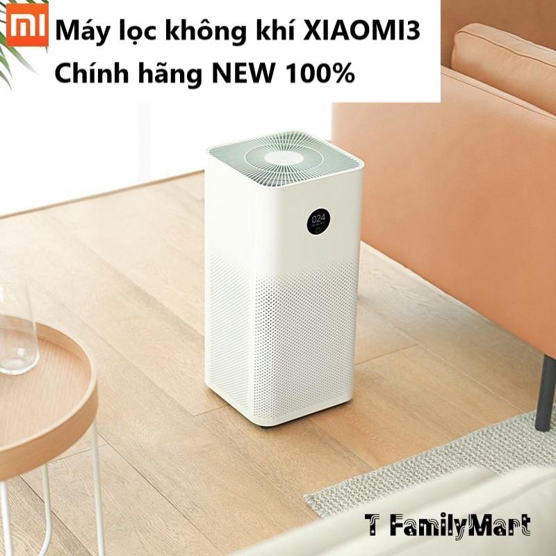 Máy lọc không khí Xiaomi Mijia3 thích hợp phòng ≤48㎡-T FamilyMart