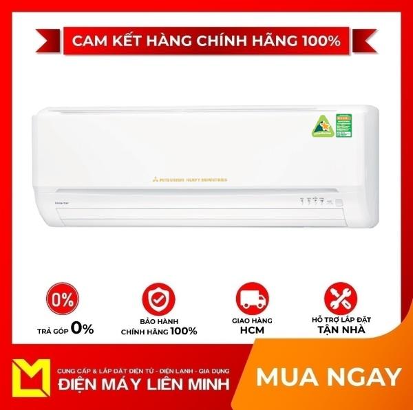TRẢ GÓP 0% - Máy lạnh Mitsubishi Heavy Inverter 1 HP SRK10YL-S5 - Miễn phí vận chuyển HCM