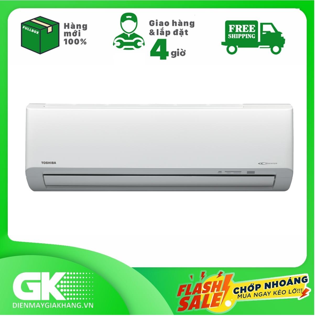 Bảng giá Máy lạnh Toshiba Inverter 1 HP RAS-H10H2KCVG-V