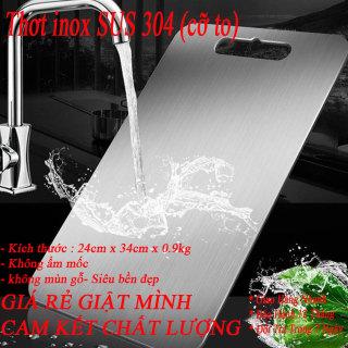 Thớt SUS 304 cao cấp - Thớt inox 304 cao cấp - Thớt kháng khuẩn - Thớt inox Giảm 50% -Không bám mùi - Không độc hại - Chất liệu inox cao cấp - Sản phẩm HOT số 1 hiện nay (SIZE TO 34 X24) thumbnail