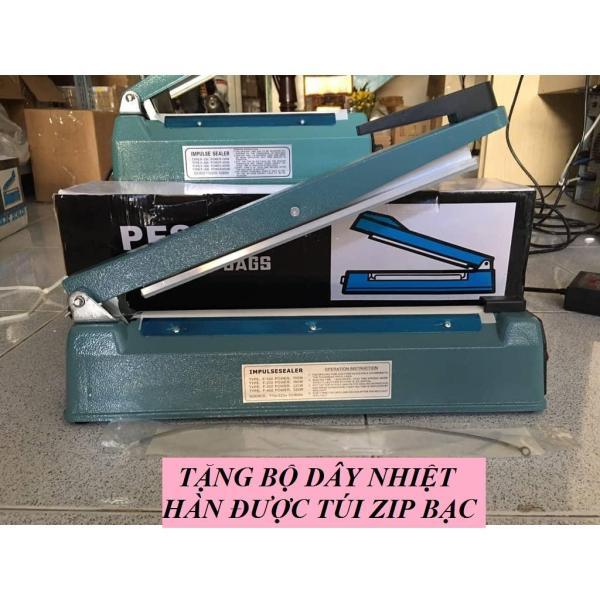 [HCM]máy hàn miệng túi dài 40cm (PFS400) VỎ SẮT BỀN+ TẶNG 1 BỘ DÂY NHIỆT- máy ép miệng túi zip túi nilong