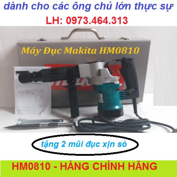 Máy Đục Bê Tông Chính Hãng - HM0810T