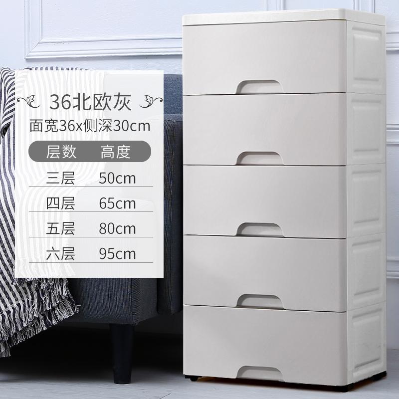 32/38 Cm between Storage Cabinet Drawer-type Plastic Multilayer Storage Box Bedroom Locker Bedside Supporter