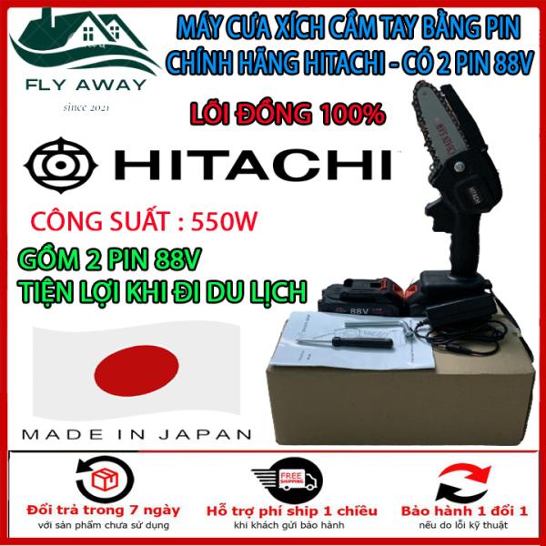 Máy Cưa Hitachi Mini Cầm Tay Bằng Pin 88V - Máy Cưa Xích Mini Hitachi Dùng Pin 88V - Thao Tác Dễ Dàng - Tặng Hộp Đựng. Bảo Hành 12 tháng.