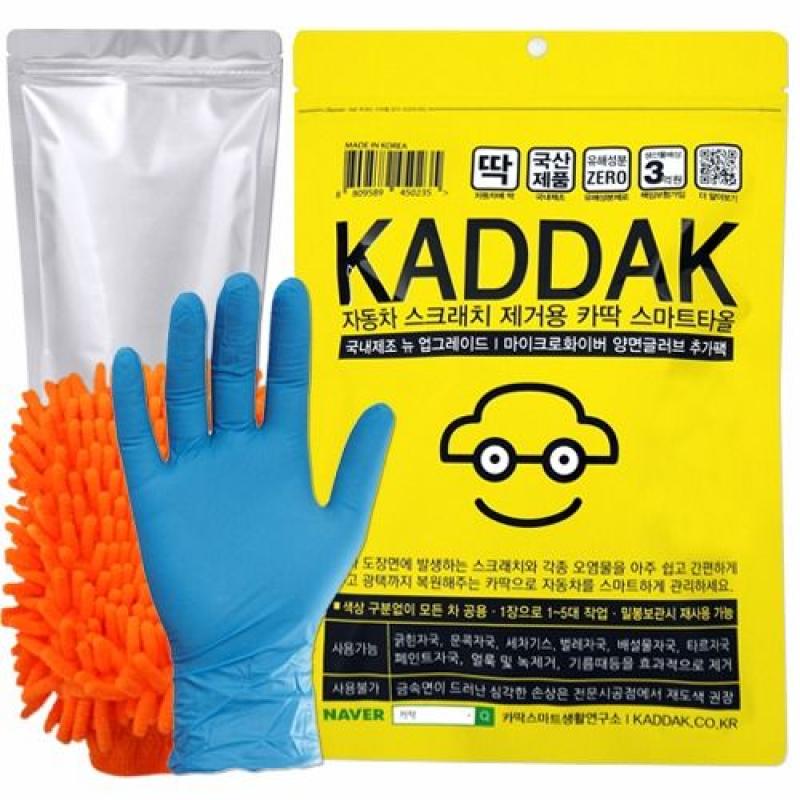 Khăn xử lý vết xước ô tô Chaddak (Kaddak) MK203 - Kachi VN phân phối chính hãng