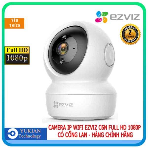 Camera IP WiFi Xoay 360° EZVIZ C6N 2MP 1080P  (NEW) - Camera không dây, theo dõi chuyển động, Hãng Phân Phối Chính Thức
