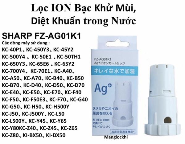 Bảng giá ION Bạc Diệt Khuẩn Sharp FZ-AG01K1 Điện máy Pico