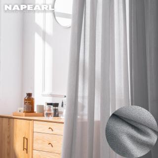 Napearl Rèm cửa mùa hè vải tuyn cho phòng khách và phòng ngủ 1pcs thumbnail