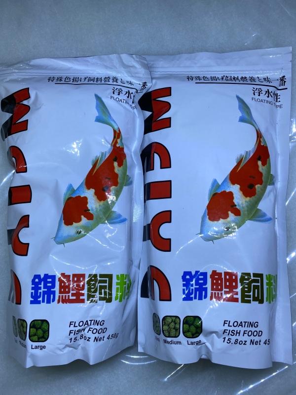 Thức Ăn Cao Cấp Cá Koi 450gam | Thức Ăn lên màu dành cho cá Koi