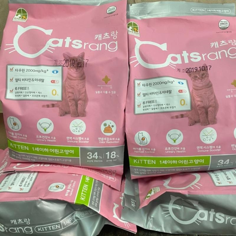 400g Cat srang kitten thức ăn cho mèo con nhập khẩu Hàn Quốc, chất lượng đảm bảo an toàn đến sức khỏe người sử dụng, cam kết hàng đúng mô tả