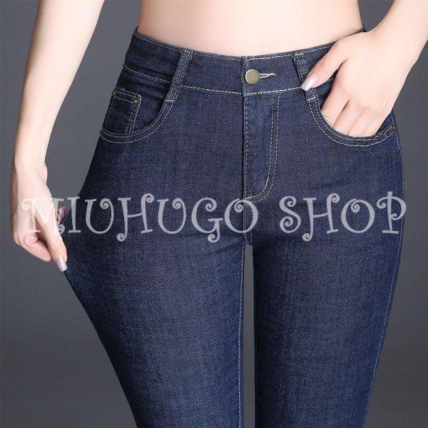 Quần Jean Nữ Lưng Cao Co Giãn Tốt MH 03-2 Xanh Bố (Có Size Đại) HOẶC Áo Thun Trắng Basic