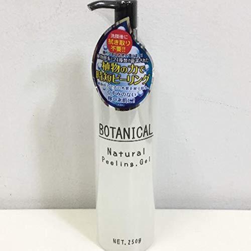 Gel Tẩy Tế Bào Da Chết Botanical 250 ml tốt nhất