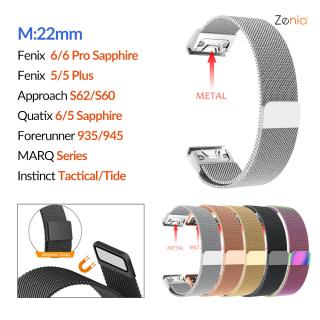 Zenia 22MM Phát hành nhanh Dễ dàng vừa vặn Dây đeo đồng hồ Milanese Magnetic Loop cho Garmin Instinct Tactical Tide Solar Esports Camo Surf MARQ Forerunner 945 935 Fenix 6 6 Pro Sapphire 5 5 Plus Quatix 5 6 Approach S62 S60 MARQ D2 Delta Fenix5 Fenix6 thumbnail