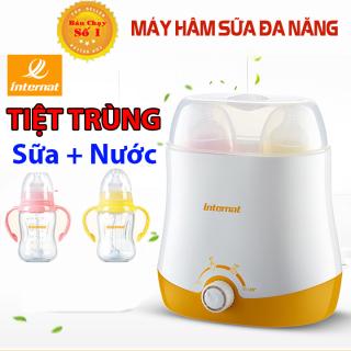 máy hâm sữa và tiệt trùng - máy hâm sữa cho bé - máy hâm sữa tiệt trùng 4 Chức Năng Giữ Nhiệt Liên Tục Sữa Và Nước Cho Bé thumbnail