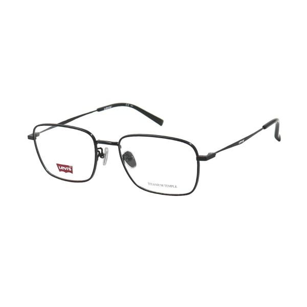 Giá bán Gọng kính, mắt kính LEVIS LV7018F (55.19.145) chính hãng