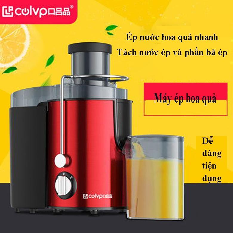 Bảng giá Máy ép nước hoa quả Máy ép tách nước hoa quả gia dụng Máy ép hoa quả đa chức năng loại nhỏ Điện máy Pico