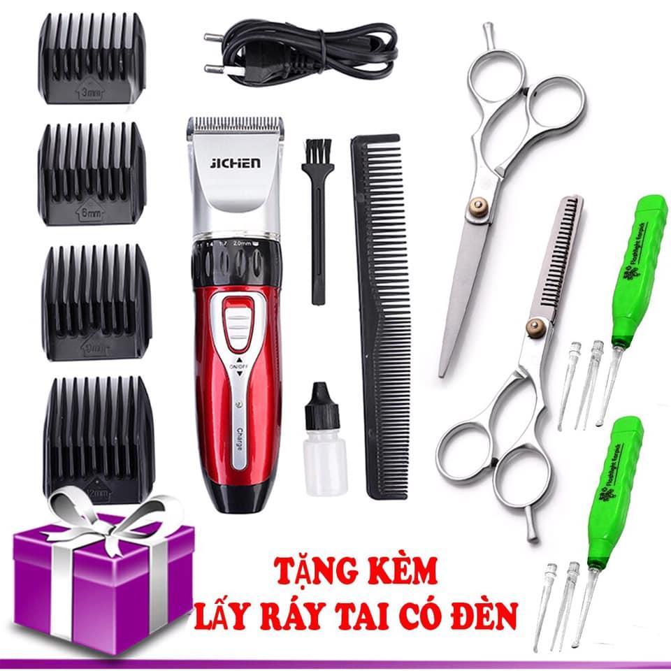 tông đơ cắt tóc tặng 2 kéo và 2 záy tai có đèn giá rẻ