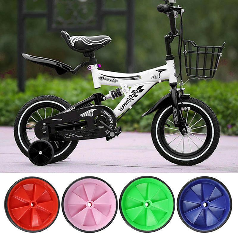 "18-20/"" Bicycle Bike Training Wheels Children Bike Side Wheels Stabiliser"