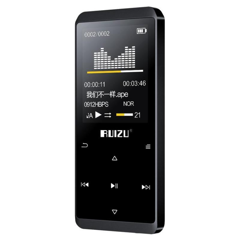 Máy nghe nhạc MP3 Ruizu D02 (4GB - Không Bluetooth - Loa Ngoài)