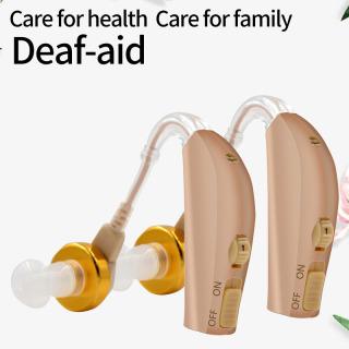 Mua 1 tă ng 1 (2PCS) Máy trợ thính điện tử không dây vành tai nhập khẩu (Japan) A1 - Máy trợ thính cao cấp cho người già, điếc, khiếm thính(Có thể sạc lại và sử dụng mà không cần thay pin) thumbnail