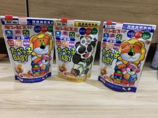 [HÀNG NHẬT] Bánh Quy Hình Thú Ginbis Nhật Bản Bổ Sung DHA Hộp 63g Cho Bé thumbnail