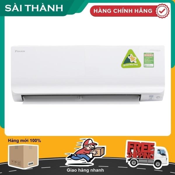 Máy lạnh Daikin Inverter 1 HP FTKM25SVMV - Bảo hành 1 năm